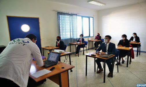 Tanger-Tétouan-Al Hoceima: plus de 32.000 stagiaires inscrits dans les établissements de formation professionnelle